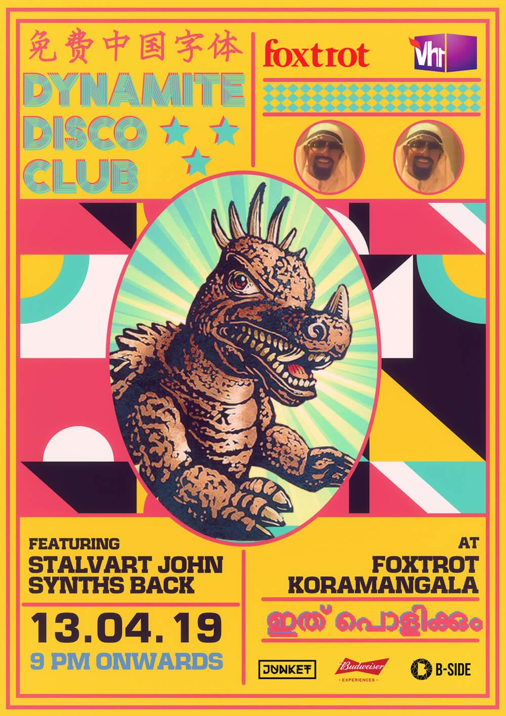 Dynamite Disco Club - Bangalore